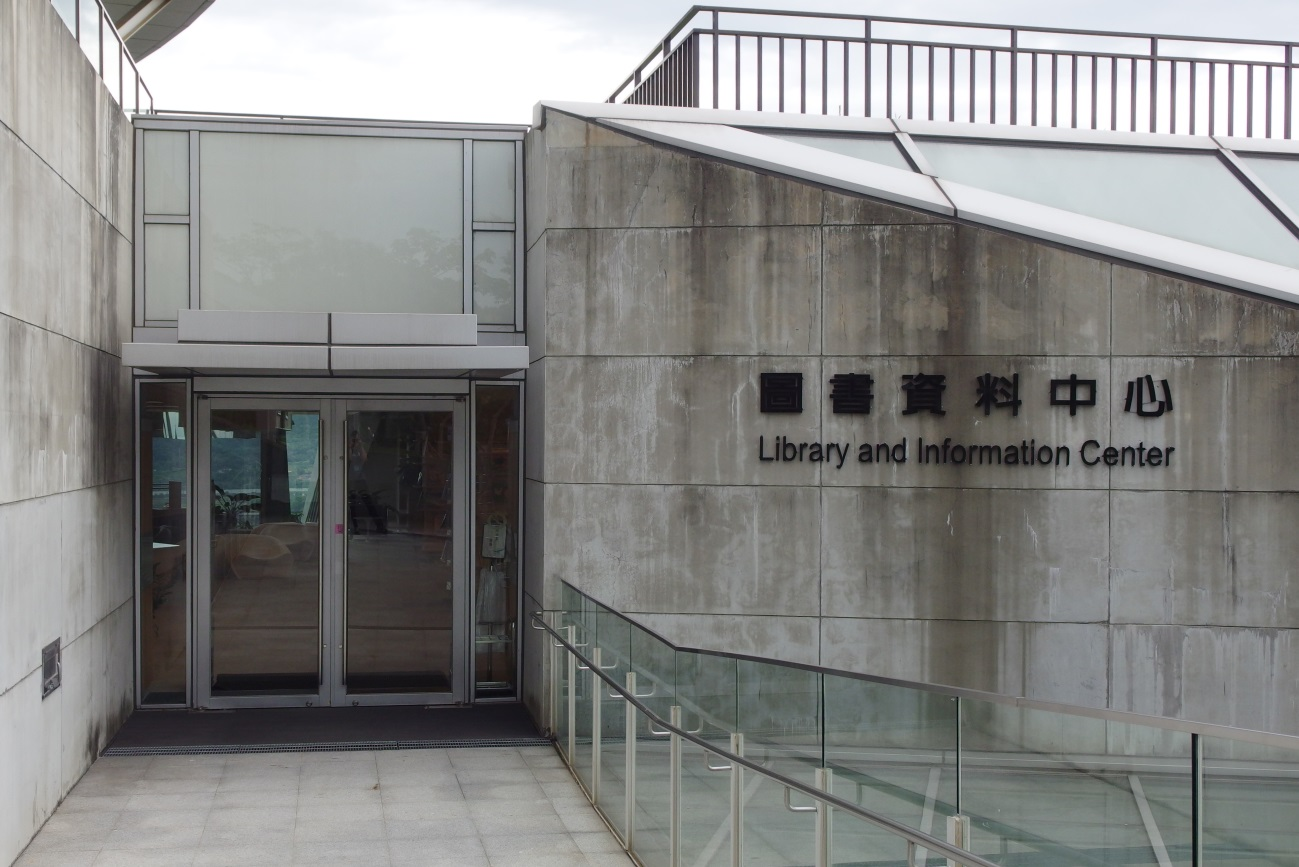 Entrance to the library and information center