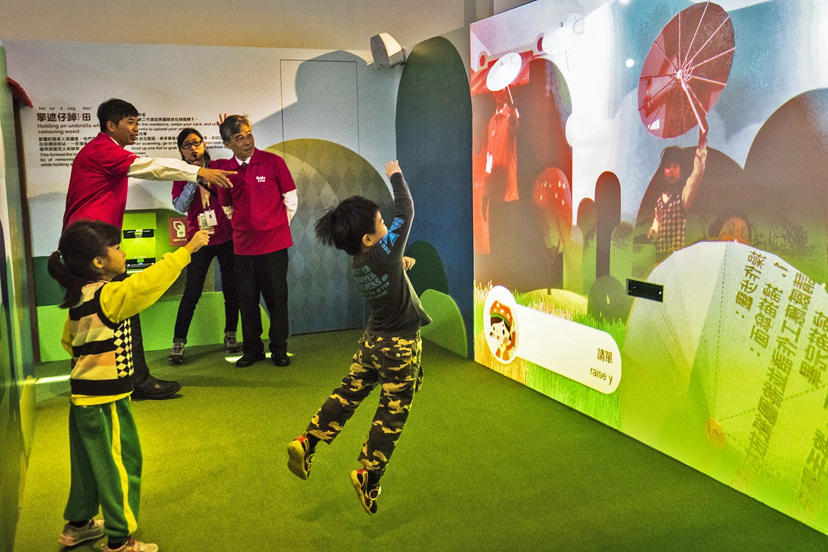 兒童AR互動區