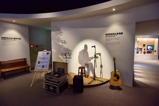 客家音樂與社會倡議