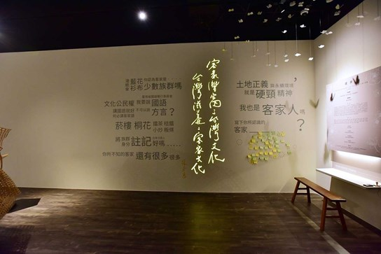請為臺灣與客家寫下祝福的話