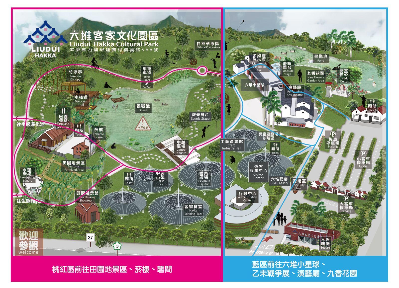 六堆客家文化園區全區地圖