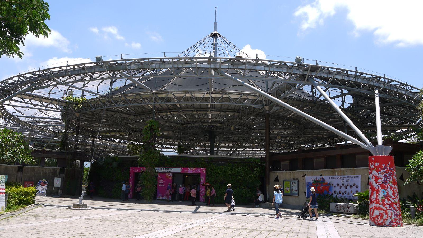 傘下遊客中心