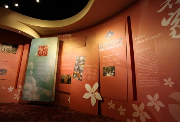 Colorful Hakka culture corner